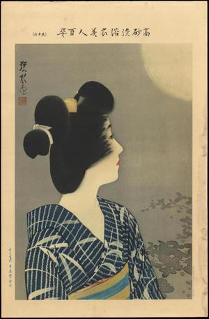 伊東深水: No. 16- Fireworks (1) - Ohmi Gallery