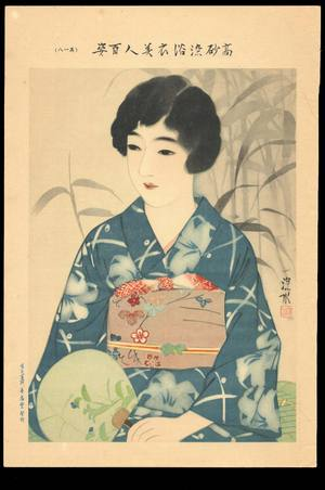 伊東深水: No. 18- Bijin in Yukata with Fan (1) - Ohmi Gallery