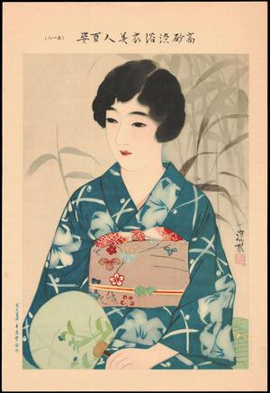 伊東深水: No. 18- Bijin in Yukata with Fan (1) - Ohmi Gallery
