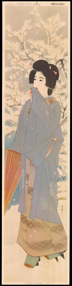 伊東深水: Snow - 雪 - Ohmi Gallery