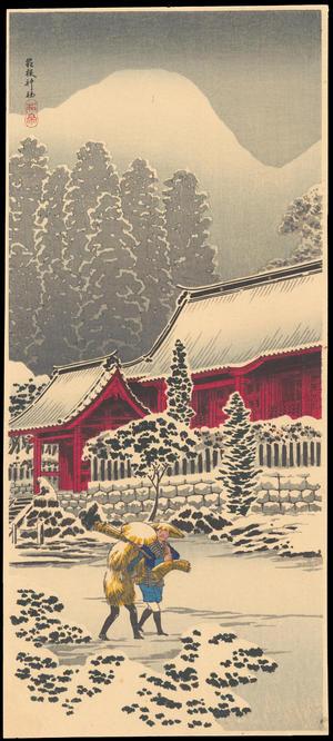 Watanabe Shotei: After Snow at Hakone Shrine - Ohmi Gallery