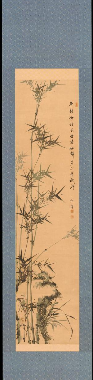 Watanabe Shotei: Bamboo Grove (1) - Ohmi Gallery