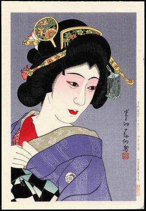 Natori Shunsen: Nakamura Senjaku as Ohatsu in the play Sonezaki Shinju - 二世中村扇雀ー曽根崎 - Ohmi Gallery