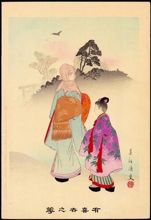宮川春汀: Hatsumode (A Visit to a Shrine on New Year's Day) (1) - Ohmi Gallery