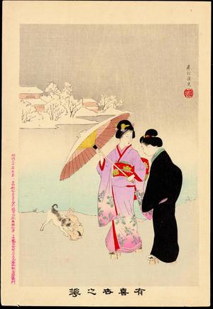 宮川春汀: A Walk in Winter (1) - Ohmi Gallery