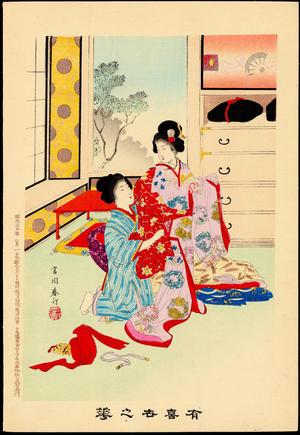 宮川春汀: Dressing in a Kimono (1) - Ohmi Gallery