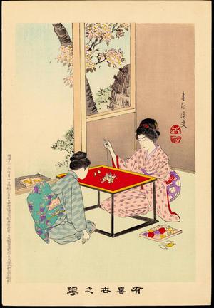 宮川春汀: Embroidery (1) - Ohmi Gallery