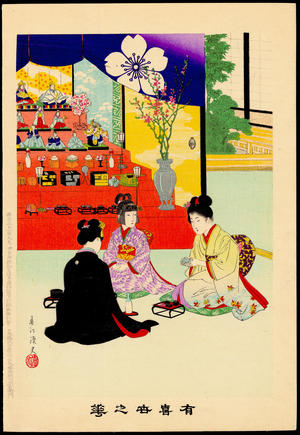 Miyagawa Shuntei: Girls Day Festival (1) - Ohmi Gallery