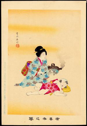 Miyagawa Shuntei: Ko-Sodate (Child Raising) (1) - Ohmi Gallery