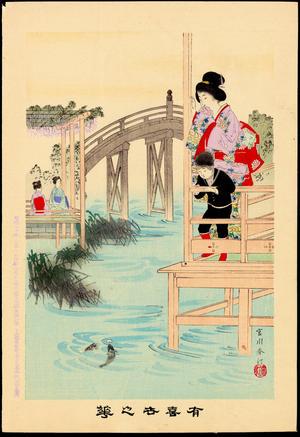 宮川春汀: Koi and Wisteria at Kameido Shrine (1) - Ohmi Gallery