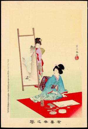 宮川春汀: Nihonga (Japanese Painting) (1) - Ohmi Gallery