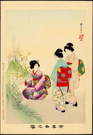 宮川春汀: Picking Wildflowers (1) - Ohmi Gallery