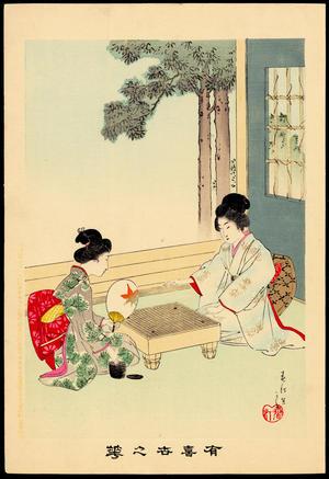 宮川春汀: Playing Go (Japanese Chess) (1) - Ohmi Gallery