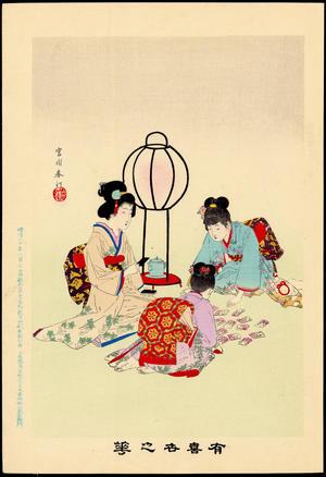 宮川春汀: Playing Karuta (1) - Ohmi Gallery