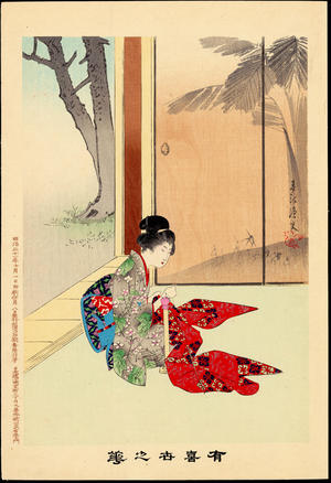 宮川春汀: Sewing (1) - Ohmi Gallery
