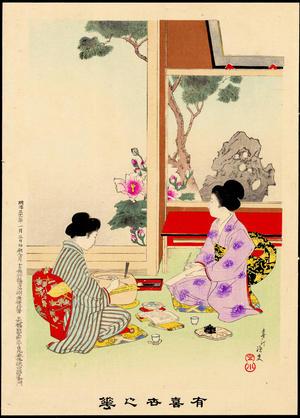 宮川春汀: Shodo (Calligraphy) (1) - Ohmi Gallery