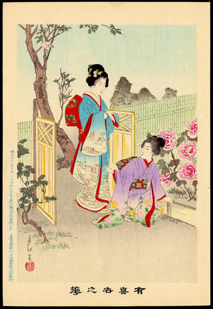 Miyagawa Shuntei: Viewing a Peony Garden (1) - Ohmi Gallery