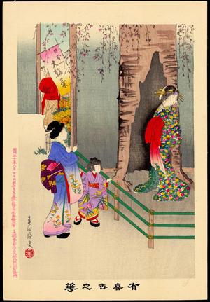 宮川春汀: Visiting An Exhibition (?) (1) - Ohmi Gallery