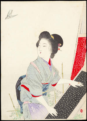japanese prints for sale - HD 1442×2000