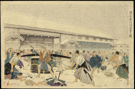 Suzuki Sujaku: Violent Attack Outside the Gate - 門外激撃の図 (1) - Ohmi Gallery
