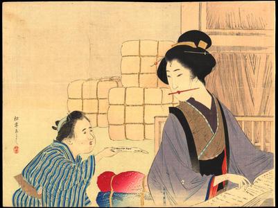 渡辺省亭: A Shop Letter - 商家書?文 - Ohmi Gallery