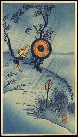 渡辺省亭: Rainstorm (1) - Ohmi Gallery