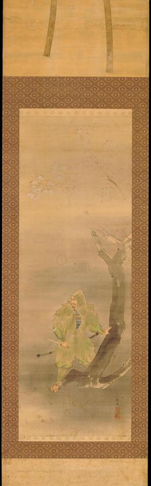 Watanabe Shotei: Samurai Retainer in a Raincoat (1) - Ohmi Gallery