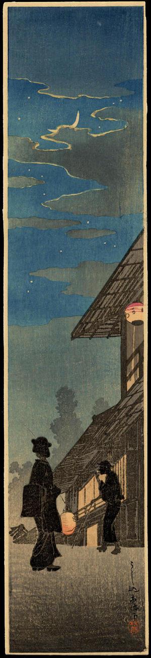 Watanabe Shotei: Ushigome - 牛込??下 - Ohmi Gallery