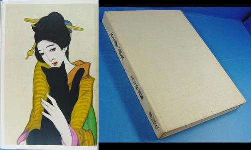 竹久夢二: Takehisa Yumeji Painting Collection - 竹久夢二画集 - Ohmi Gallery