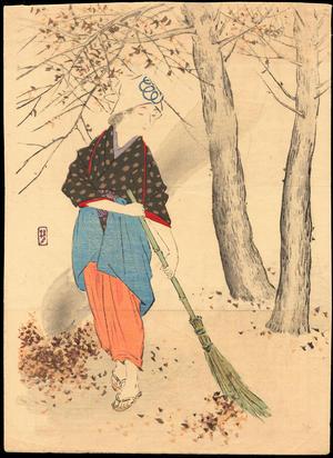 武内桂舟: Bijin In Autumn (1) - Ohmi Gallery