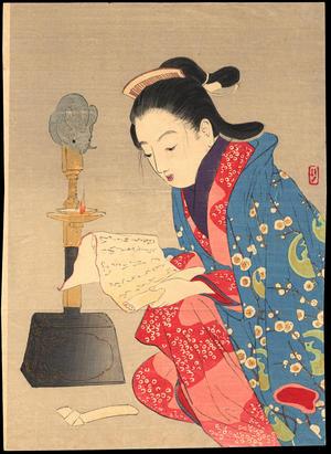Takeuchi Keishu: Day Break - あかつき - Ohmi Gallery