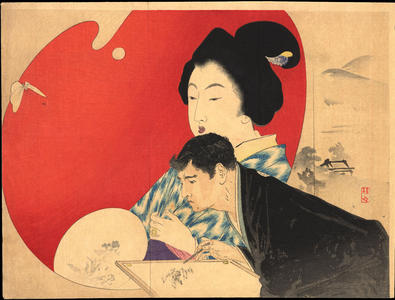 武内桂舟: White-Robed Kannon - Ohmi Gallery