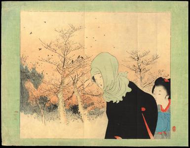 Terazaki, Kogyo: Crimson Glow of an Old Forest (1) - Ohmi Gallery