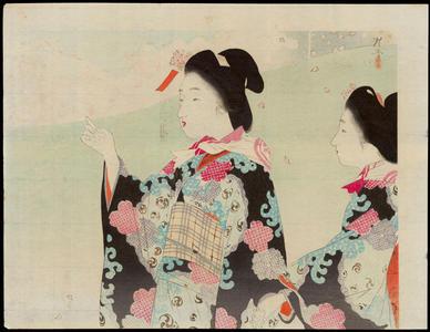 Terazaki, Kogyo: Hanami (Cherry Blossom Viewing) - 花見 - Ohmi Gallery