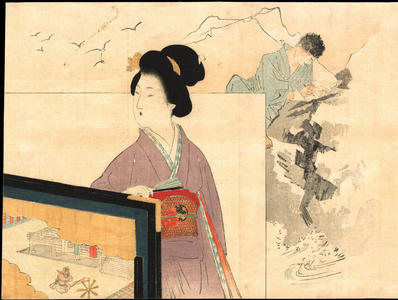 Terazaki, Kogyo: Husband Writing To His Wife (1) - Ohmi Gallery