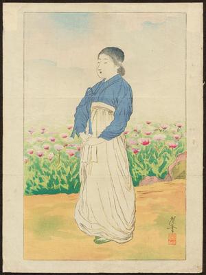 Terazaki, Kogyo: Manchuria Flower - Ohmi Gallery