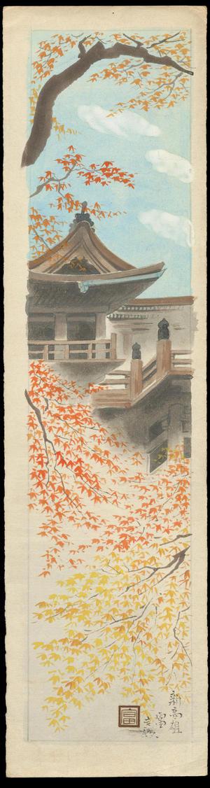 徳力富吉郎: Kiyomizu Temple at Shin-Takao - 清水寺新高雄 - Ohmi Gallery