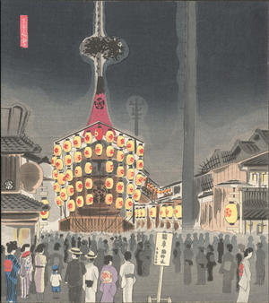 Tokuriki Tomikichiro: Gion Festival - 祇園祭宵山 - Ohmi Gallery