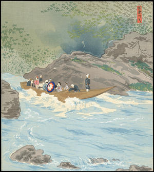 徳力富吉郎: Going down the Hozu River - 保津川下り - Ohmi Gallery