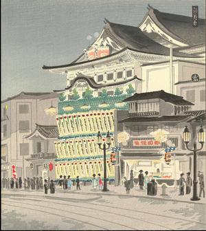 Tokuriki Tomikichiro: Evening at Kaomise Kabuki Theatre - 顔見世の夜 - Ohmi Gallery