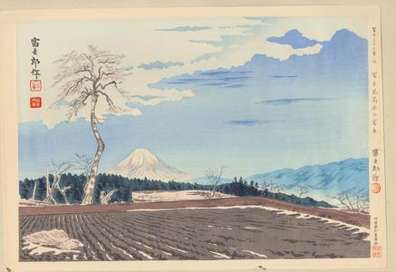 Tokuriki Tomikichiro: No. 7- Fuji from Fujimi Tableland - 冨士見高原の冨士 - Ohmi Gallery