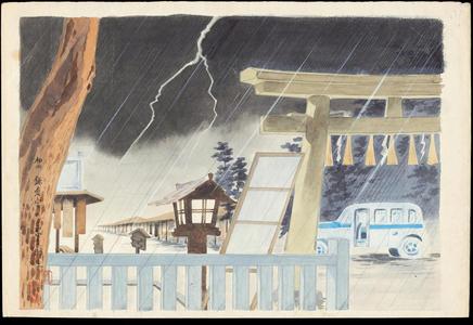 徳力富吉郎: Aishu Kamakuragu Shrine - 相州鎌倉宮 - Ohmi Gallery