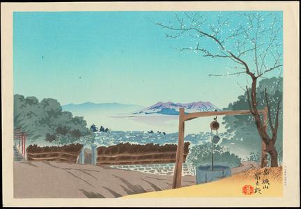 Tokuriki Tomikichiro: Kagoshima Shiroyama - 鹿児島城山 - Ohmi Gallery