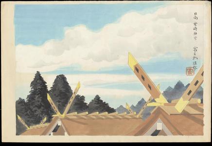 徳力富吉郎: Huga Miyazaki Jingu Shrine - 日向宮崎神宮 - Ohmi Gallery