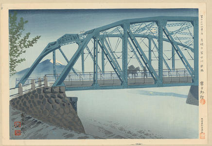 徳力富吉郎: No. 12- Moonlight at Fujikawa Bridge - 月明の富士川鐵橋 - Ohmi Gallery