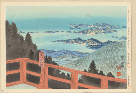 Tokuriki Tomikichiro: No. 20- Distant View of Fuji from Ise Asama Mountain - 伊勢朝熊山より富士遠望 - Ohmi Gallery