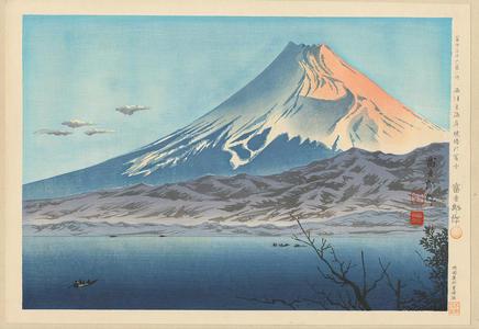 Tokuriki Tomikichiro: No. 35- Fuji From West Izu Coast - 西伊豆海岸曉暗の富士 - Ohmi Gallery