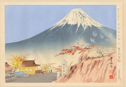 Tokuriki Tomikichiro: No. 5- Fuji From Nagao Pass - 長尾峠の富士 - Ohmi Gallery