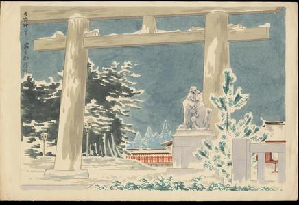 徳力富吉郎: Yoshino Shrine - 吉野神宮 - Ohmi Gallery