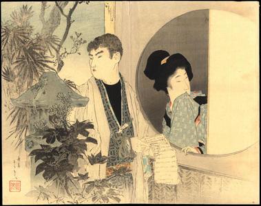 Tomioka Eisen: The Love Letter (1) - Ohmi Gallery